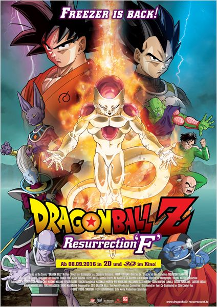 Dragonball Z ~ Resurrection F