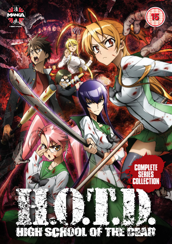 Highschool of the Dead ~ Staffel 1