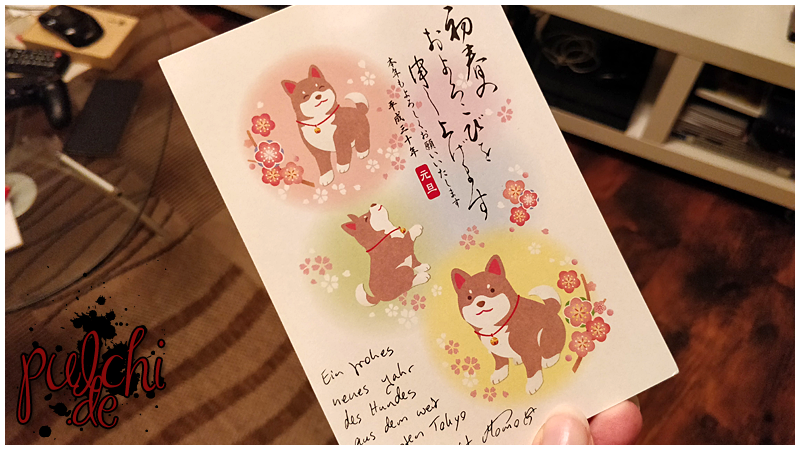 Hachiko Postkarte