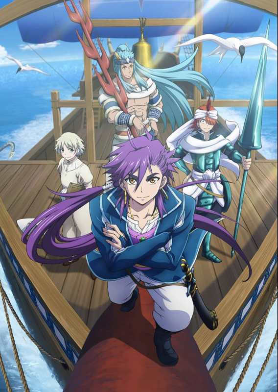 Magi ~ Adventure of Sinbad