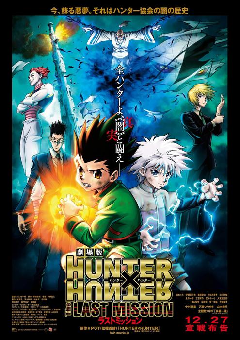 Hunter x Hunter ~ The Last Mission
